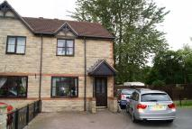 3 bedroom Detached property in Millbank Ave, Belper...