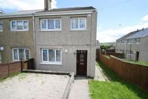 3 bed End of Terrace house in Aneurin Crescent...