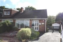 2 bed semi detached home in Chester Close, Heolgerrig