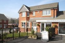 4 bedroom new property for sale in The Worston...