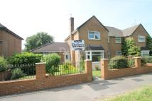 3 bed semi detached property for sale in Axbridge Crescent...