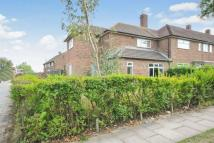 End of Terrace house for sale in Leesons Way, Orpington