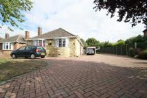 2 bed Bungalow for sale in Rushden Road, Wymington