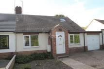 4 bedroom semi detached property for sale in Great North Road...