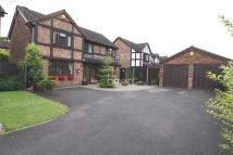 4 bedroom Detached property for sale in Copthorne Area County...