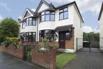 semi detached property in Norfolk Road