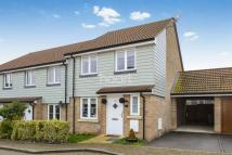 3 bed End of Terrace house for sale in Davis Grove