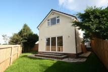 2 bedroom Detached home for sale in Redhill Drive, Eastville...