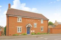 4 bedroom Detached house for sale in Bourneys Manor Close...