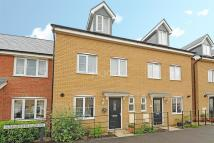 4 bedroom Terraced house for sale in Summers Hill Drive
