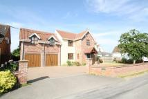 4 bedroom Detached property for sale in Bonnybridge House