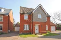 4 bedroom Detached property in Bluetail Close