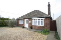outwell Bungalow for sale