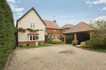 4 bedroom Detached property for sale in Green Lane...