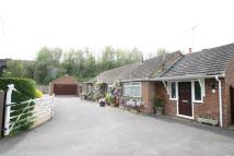 Bungalow for sale in Lower Road, Temple Ewell
