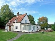 Braiseworth Lane Cottage for sale
