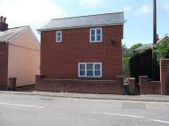 Detached home in 1a DINSDALE ROAD...