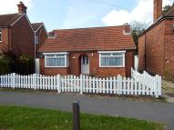 Southwood Road Bungalow to rent