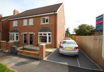 semi detached property in Dores Road, Swindon...