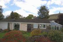 Harvelin Park Detached Bungalow for sale