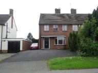 3 bed semi detached property in Copt Oak Road...