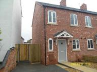 2 bed End of Terrace property in Croft Road, Cosby