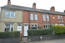 2 bedroom Terraced property for sale in Huncote Road, Narborough...