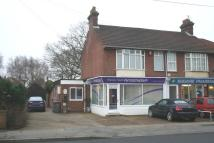 Land in Foxhall Road Ipswich for sale