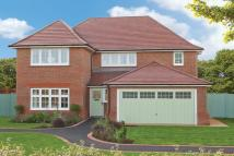 new property in Pennine Way  Stoneydelph...