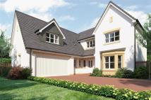 5 bedroom new property for sale in Doonholm Meadows...