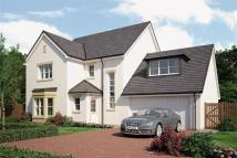 5 bed new property for sale in Doonholm Meadows...