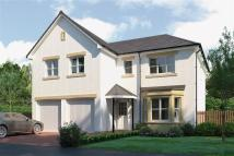 5 bed new house for sale in Doonholm Meadows...