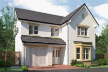 4 bed new house in Doonholm Meadows...
