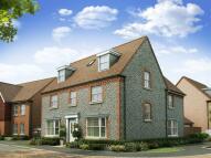 5 bed Detached house for sale in Spireswood Grange...