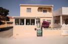 3 bedroom End of Terrace property for sale in La Marina, Alicante...