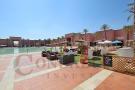 Al Kasar centre
