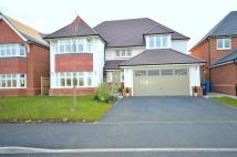 4 bed Detached property for sale in Hornsmill Avenue, Widnes