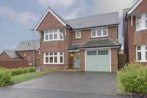 4 bed Detached property for sale in Heol Sirhowy, Caldicot