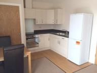 new Apartment to rent in Clifton House...