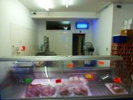 Shop in Upper Wickham Lane...