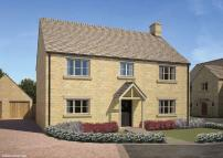 new home for sale in Plot 3...