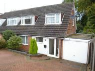2 bedroom semi detached home in Copperbeech Close...