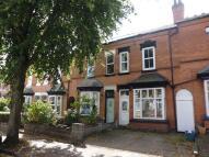 3 bedroom Terraced house to rent in Somerset Road, Edrington...