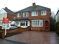 Acheson Road semi detached house to rent