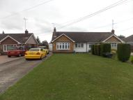 SOUTHEND ROAD Semi-Detached Bungalow to rent