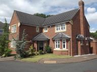 5 bedroom Detached house for sale in Holford Moss, Runcorn...