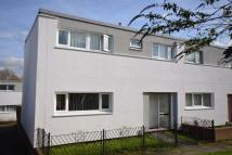 4 bed End of Terrace property for sale in Greenbridge Close...