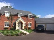 4 bed Detached home for sale in Catherine Close, Monmouth