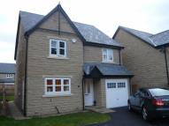 4 bedroom Detached property to rent in Bracken Grange Court...