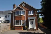 5 bed Detached property in Coppermill Road...
